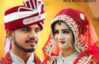 New haryanvi song Barat sung by Rahul Puthi and starring by Rahul Puthi & Aashu Choudhary. Barat song lyrics has written by Rammehar Mahla and music has given byRk Crow B Parass. This song directed by Rammehar Mahla and released by Mor music company.