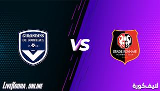 مشاهدة مباراة رين وبوردو بث مباشر بتاريخ 20-11-2020 في الدوري الفرنسي