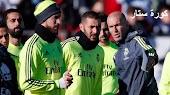 المدير الفني لريال مدريد :زيد الدين زيدان يحشد نجوم ريال مدريد أمام غرناطة