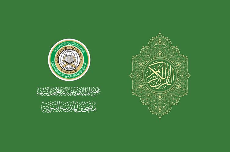 تحميل برنامج زين كونكت السودان