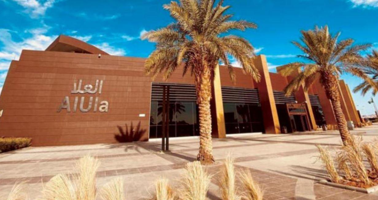 مطار العلا الدولي يعزز من مكانة السعودية السياحية