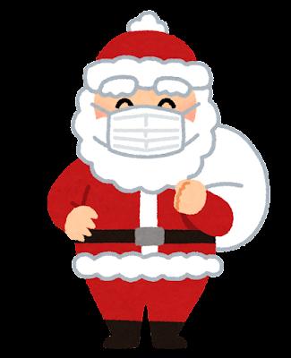 マスクを付けた笑顔のサンタのイラスト(クリスマス)