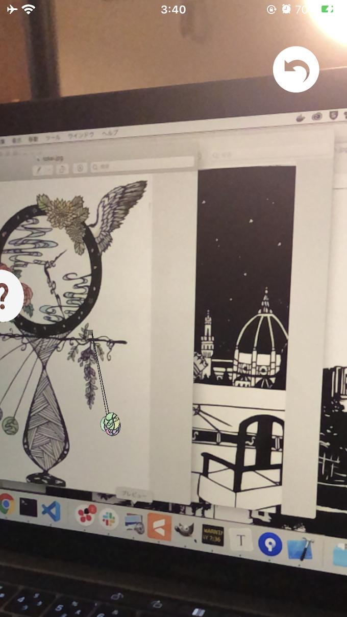 ARKitでマーカー画像の上に表示するオブジェクトのズレが気になる時の対処法