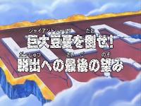 One Piece Episode 191