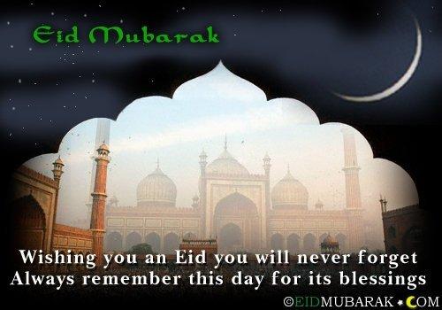 Eid Mubarak Image 2016