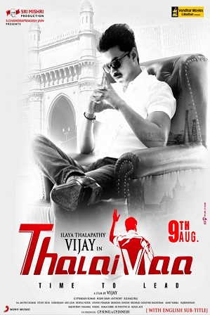 Thalaivaa (2013) Full Hindi Dual Audio Movie Download 480p 720p Bluray