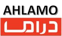 أحــ أحلام ــلا Ahlamo الأستفسارات و الطلبات