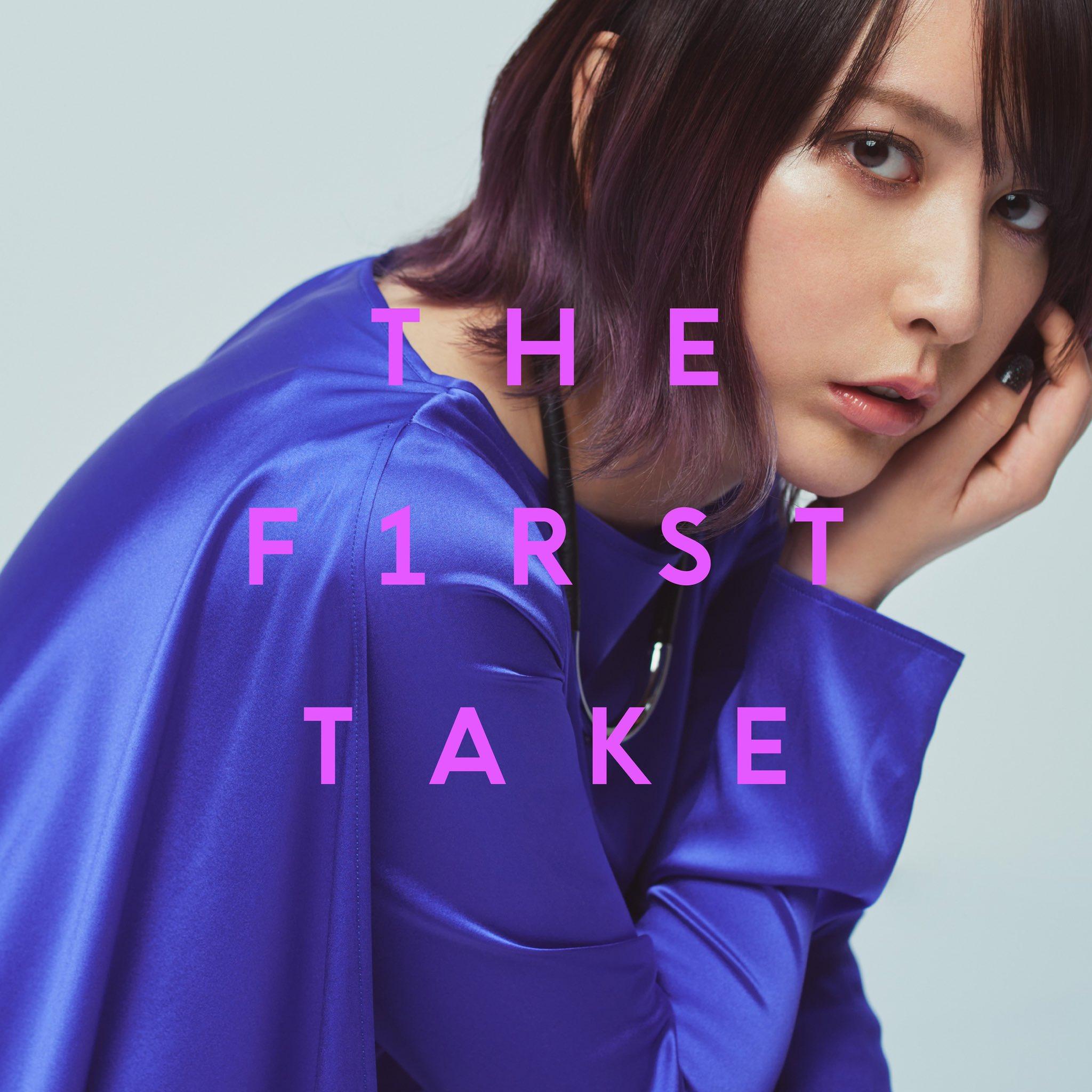 Eir Aoi - I will... [THE FIRST TAKE] [2020.12.25+MP3+RAR]