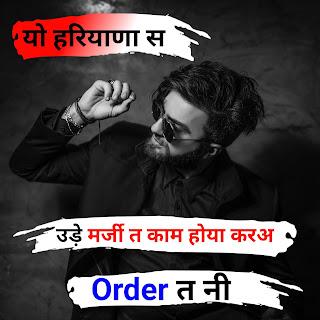 haryanvi attitude status image