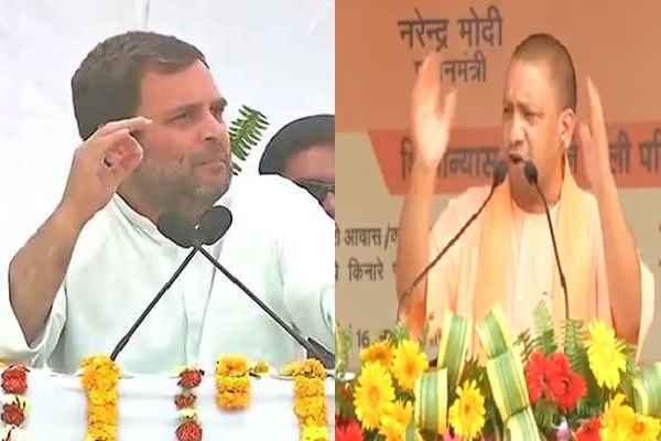 cm-yogi-said-rahul-gandhi-love-italy-more-than-amethi-no-development
