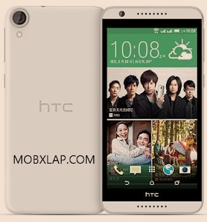 سعر HTC Desire 820 في مصر اليوم