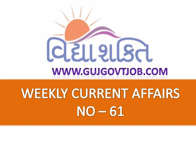 VidhyaShakti Weekly Current Affairs Ank No - 61