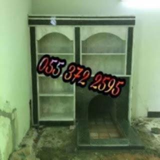 مشبات رخام 5013203d-a2dd-4e15-b400-847e972c2dfc