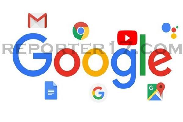 Google New Privacy Policy : गूगल ने की नई प्राइवेसी पॉलिसी की घोषणा