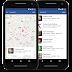Facebook-ի հավելվածով այժմ հնարավոր է տեսնել մոտակայքում գտնվող անվճար Wi-Fi ցանցերը