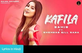 काफिला Kafila Lyrics in Hindi | Shehnaz Gill