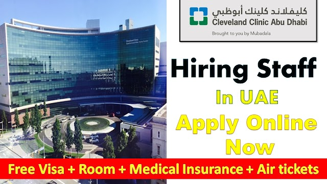 Cleveland Clinic jobs in UAE | Hospital Jobs In UAE |