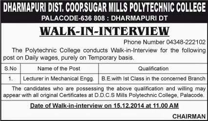 Dharmapuri District Cooperative Sugar Mills Polytechnic