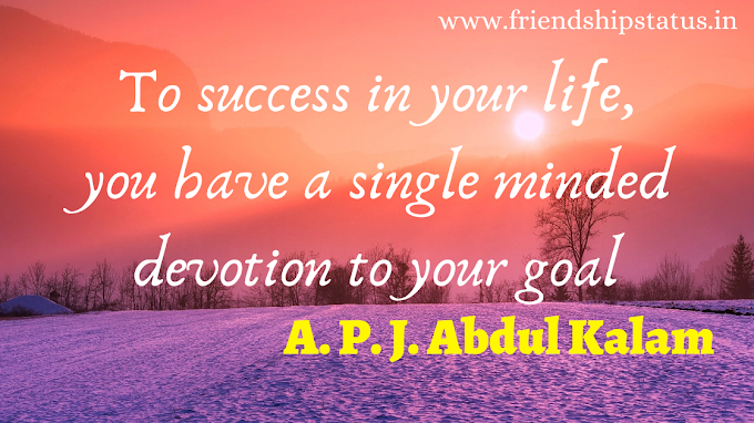 [Best] 50 Motivational Suvichar in English