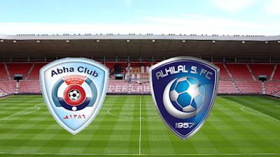 مباراة الهلال وأبها كورة اكسترا مباشر 4-2-2021 والقنوات الناقلة ضمن الدوري السعودي