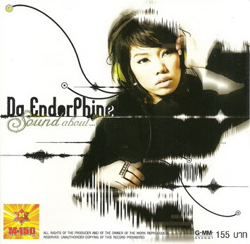 Music-Hires blogspot com: Da Endorphine - Sound About (Apple Lossless)