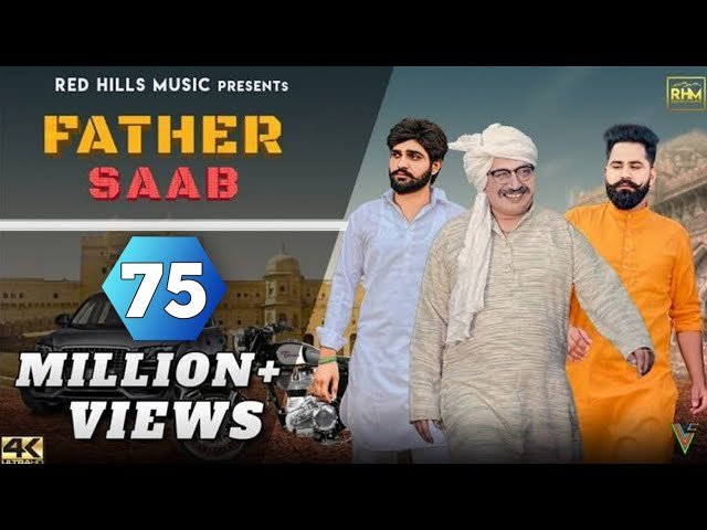 Father Saab Lyrics - Khasa Aala Chahar