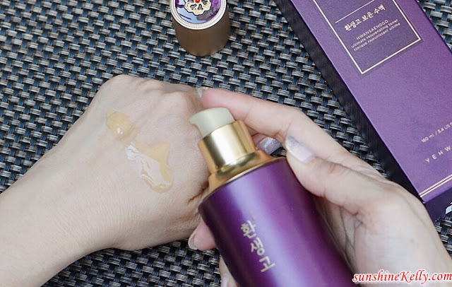 Yehwadam Hwansaenggo Review, Yehwadam, Ultimate Rejuvenating Range, The Face Shop, Toner, Serum, Emulsion, Eye Cream, Cream, Beauty Review, Korean Skincare, K beauty, Korean Premium Skincare, Anti Aging Skincare, Beauty