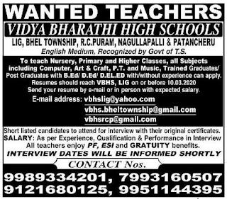 Vidya Bharathi High Schools Teacher Jobs