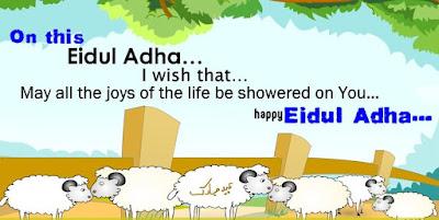 Kartu Ucapan Idul Adha