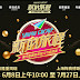 CKG48 & IDOLS Ft Diizinkan Mengikuti SNH48 6th Senbatsu Sousenkyo