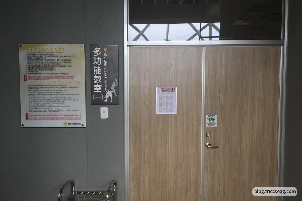 永華運動中心(39).jpg