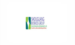 Shouguang Business Group Company Jobs 2021 – CPEC Project Jobs via ETS