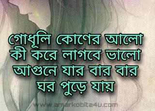 Dishey Hara Mon Lyrics Armaan Malik