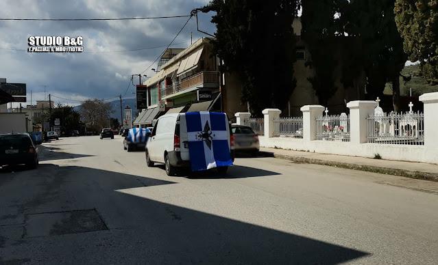 Αργολίδα: Με μικρή συμμετοχή η μηχανοκίνητη πορεία ανήμερα της Εθνικής εορτής στο Άργος
