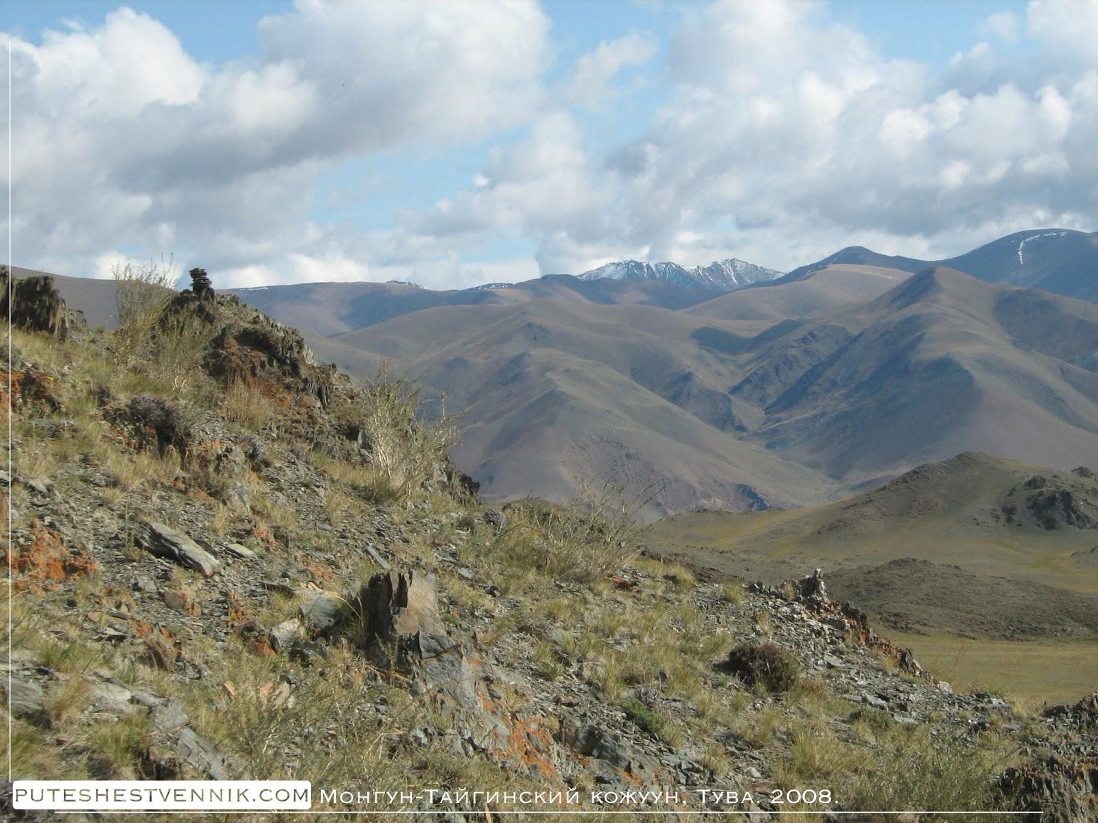 Скалы и горы в Туве