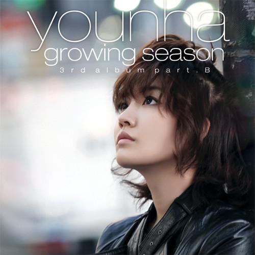 3rd Album Part B: Growing Season rar, flac, zip, mp3, aac, hires