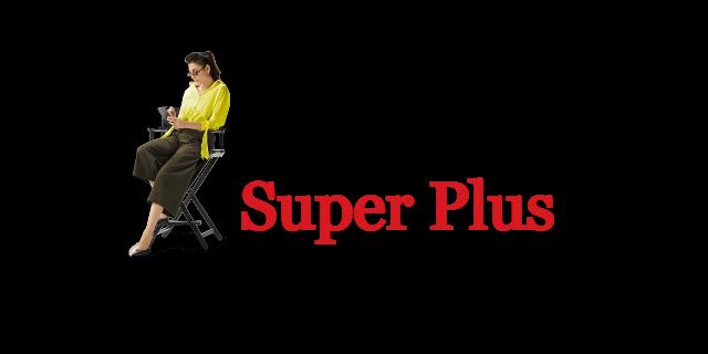 Jazz Weekly Super Plus