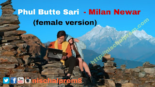 phul+butte+sari+lyrics+female+version+nepali+