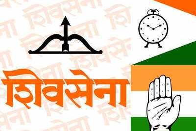 shivsena NCP Congress