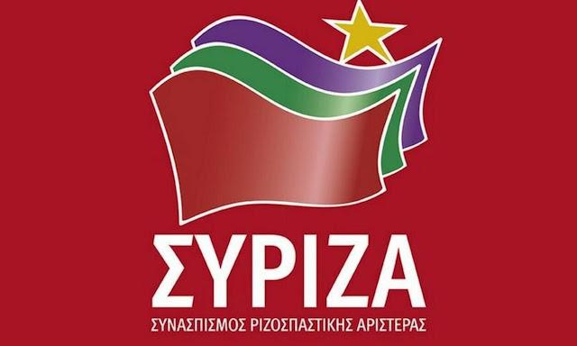 Έκλεισε το ψηφοδέλτιο του ΣΥΡΙΖΑ στην Αργολίδα (ονόματα)