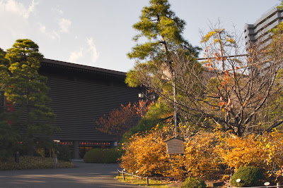 Autumn foliage at the National Theater, Tokyo, Japan.