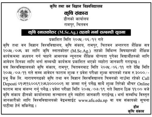 M. Sc. Ag. Admission Open Notice