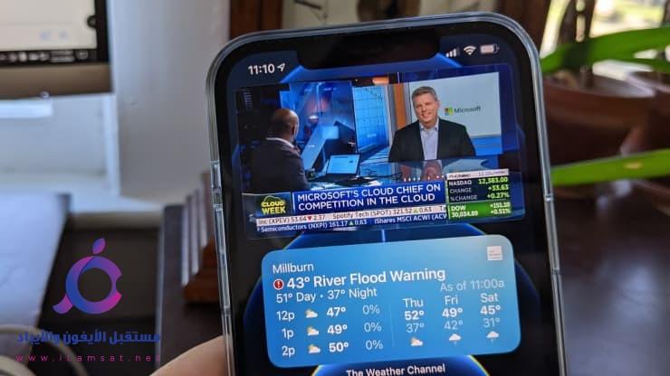 طريقة مشاهدة فيلم او فيديو في نافذة صغيرة على جهاز iPhone الخاص بك أثناء قيامك بأشياء أخرى