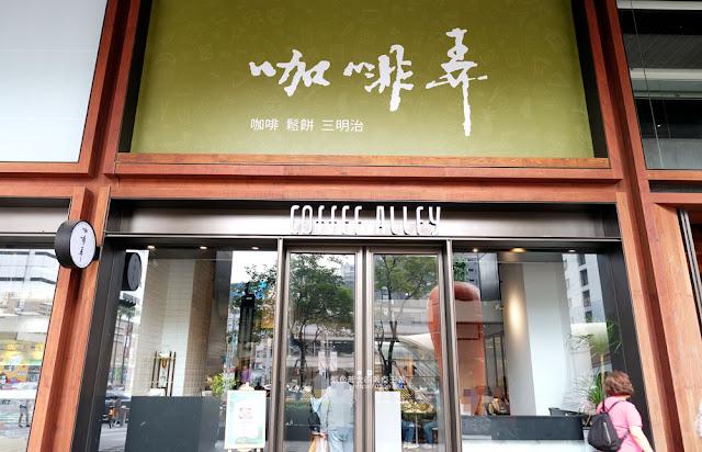 20190911210825 46 - 2019年9月台中新店資訊彙整,27間台中餐廳