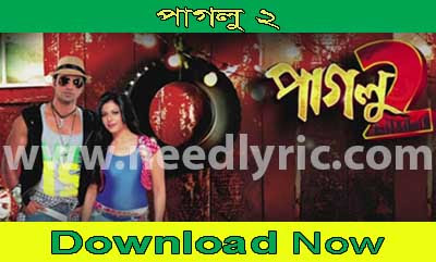 Paglu 2 Full Movie Download 480p