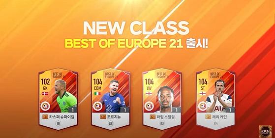 FIFA ONLINE 4   Server Hàn Quốc hé lộ thông tin update mùa giải EBS và BOE21 mới
