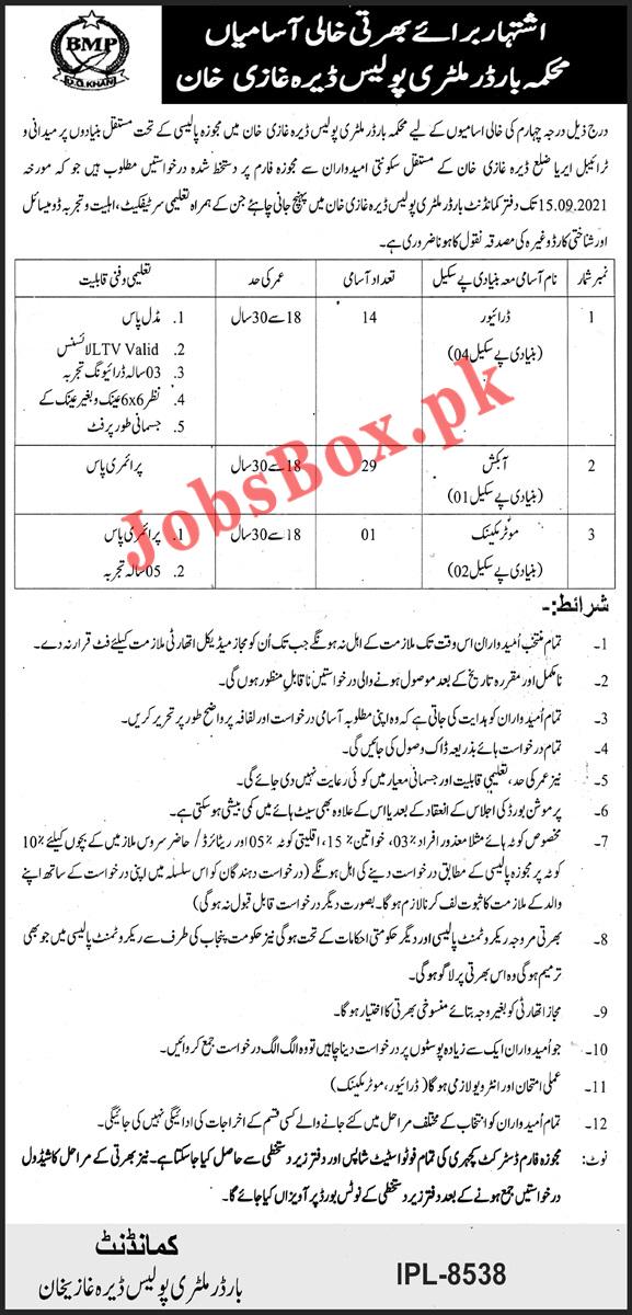Border Military Police BMP Dera Ghazi Khan Jobs 2021 in Pakistan