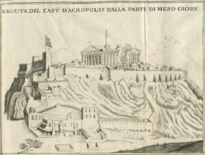 Ο βομβαρδισμός του Παρθενώνα από τους Βενετούς
