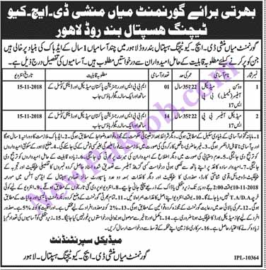 dhq-hospital-lahore-jobs-today-25-oct-2018