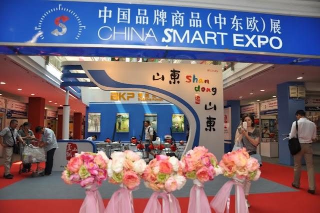 """Στην έκθεση """"Smart China Expo"""" συμμετέχει η Περιφέρεια Πελοποννήσου"""